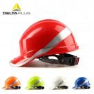 代尔塔102018工程施工安全头盔ABS绝缘安全帽 带荧光条防金属喷溅