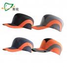 赛锐 舒适款 头部防护安全帽 防撞安全帽防尘安全帽透气车间用