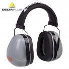 代尔塔 103016 睡觉用防噪音工作学习耳罩 隔音降噪射击用耳罩