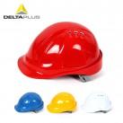 代尔塔 工程工业ABS安全帽 工作帽 透气 防砸 M型增强版 102106