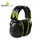 代尔塔 103009 隔音耳罩 睡觉降噪音学习耳机 工厂用防噪音耳罩