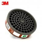 3M 3301CN有机气体滤毒盒 自吸过滤式滤盒喷漆防毒蒸汽防装修异味