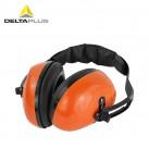 代尔塔耳罩 103006 F1雪邦舒适型耳罩工作学习睡觉隔音耳罩 防噪