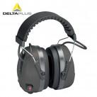 代尔塔 103015 折叠电子耳罩 射击隔音 睡眠睡觉用降噪静音学习