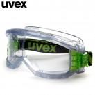 UVEX优唯斯9301906防护眼镜护目镜 防冲击 透明防雾防风防沙防尘